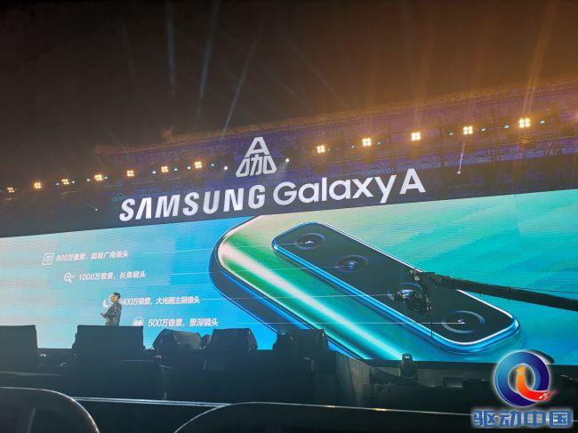 三星 Galaxy A6S/A9S正式发布:时尚渐变活力四摄,1799元起售