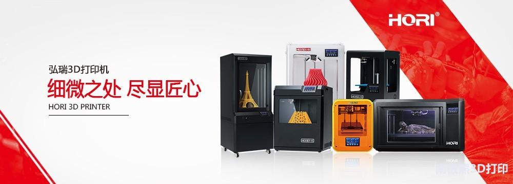国产3D打印机成功逆袭 只因做好了这三件事