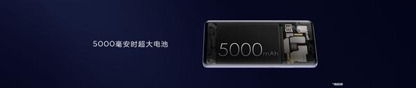 华为Mate 20 X亮相:7.2寸全景巨幕屏/5000mAh电池