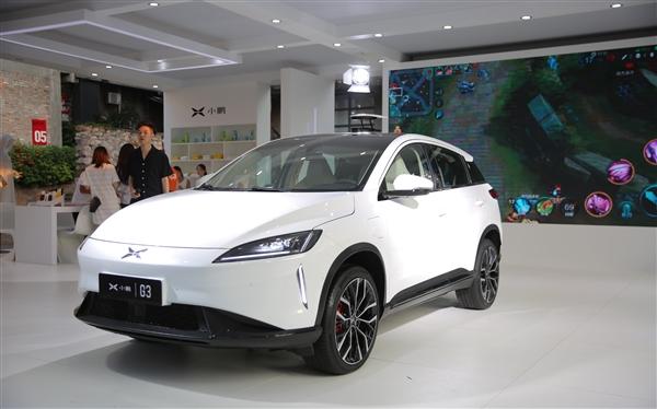 小鹏汽车G3将亮相11月广州车展 补贴前预售20万起 自建超级充电站