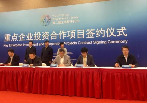 灵犀微光与西安市签署项目合作协议 打造国内首个AR生产线基地