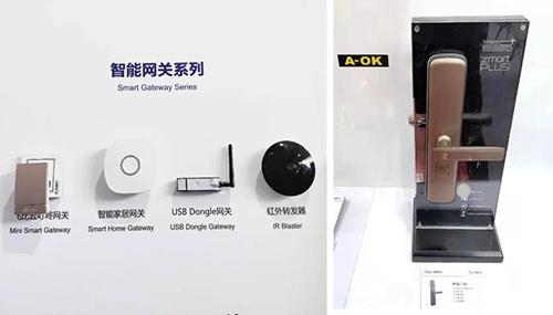 2018北京安博会圆满收官 飞比科技以zigbee技术助力智慧安防