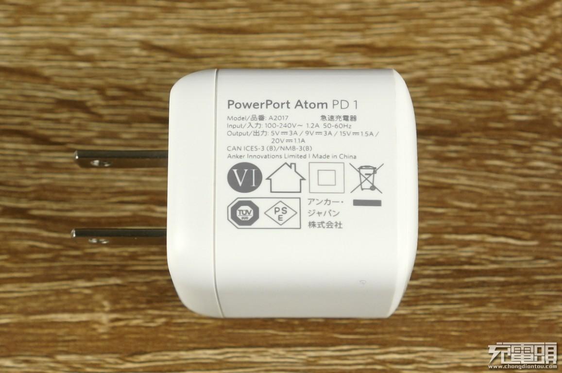 氮化镓技术走出实验室:ANKER GaN充电器全球首发