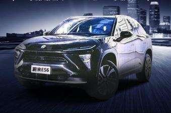 蔚来汽车将增资166.6亿 加大新技术研发投入
