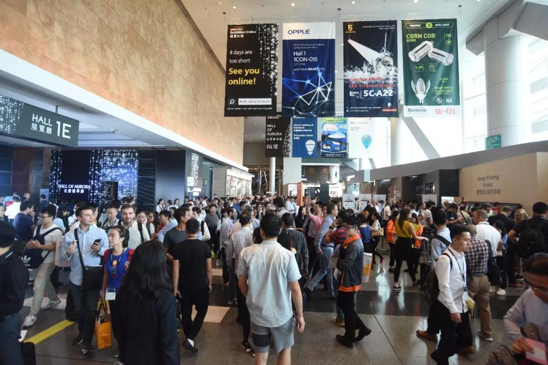 展会直击 | 2018香港国际秋季灯饰展概况与产品亮点