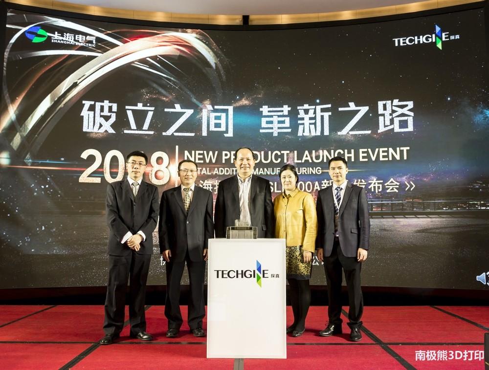 破立之间 革新之路 探真四激光TZ-SLM500A设备正式发布