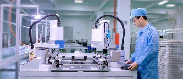 佛山照明三季报:聚焦主业 扣非净利润增长43.79%