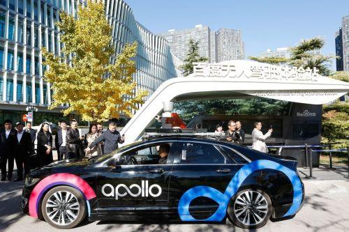 百度Apollo车路协同落地 长沙成为国内首个自动驾驶之城