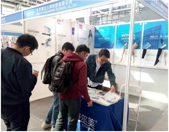 舒尔美受邀国际医药博览会打造中国医药之都