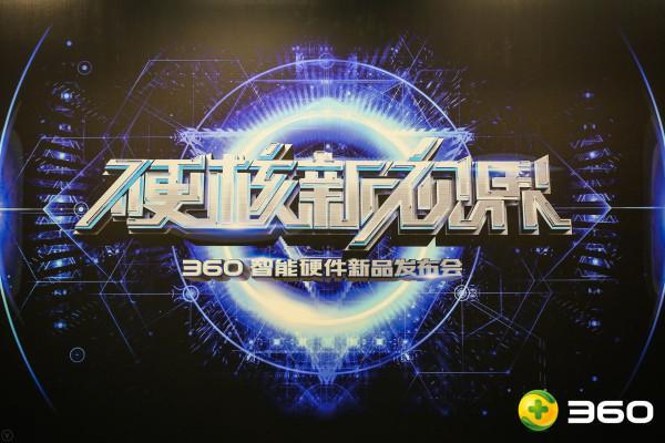 """智能门锁市场井喷 360 M1不足千元成""""性价比之王"""""""