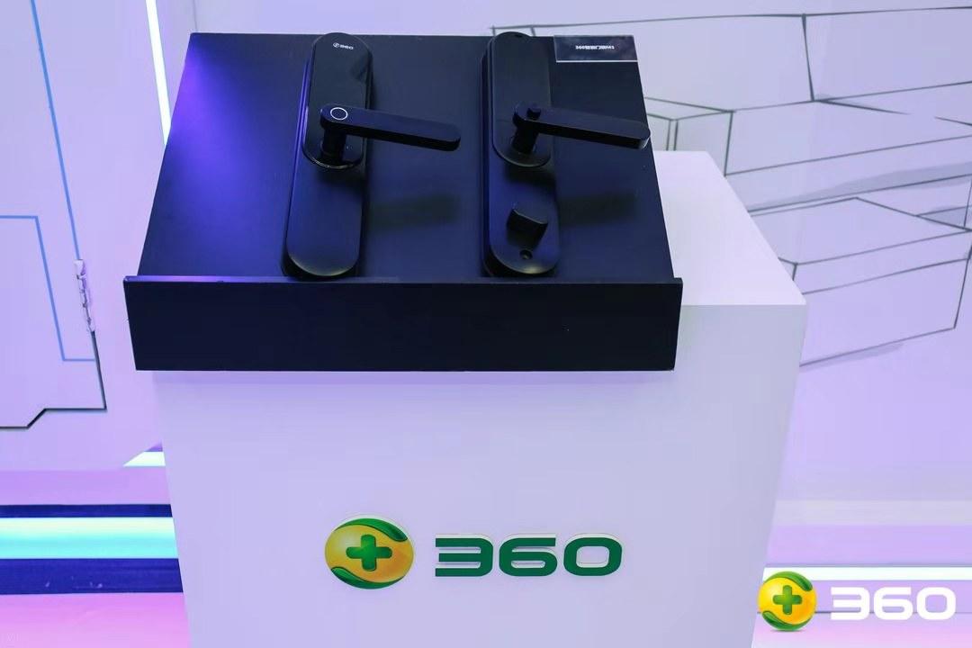 360发布6款智能硬件新品 安全理念延伸到IoT领域