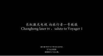 """""""激光""""新蓝海 长虹4K激光电视强势抢位市场"""
