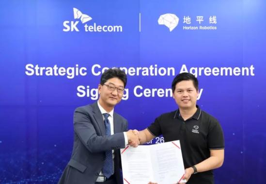 地平线与韩国SK Telecom合作 拓展全球市场