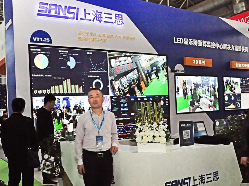 专访三思朱彪:将推出更小点间距LED显示屏
