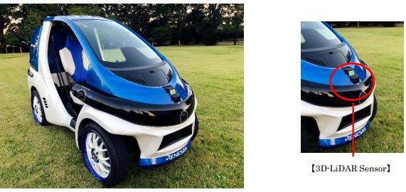 瑞萨汽车信息片上系统将采用先锋3D激光雷达传感器