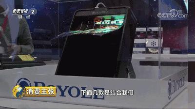 科华恒盛助力柔宇科技世界首条类6代大规模柔性显示屏生产线