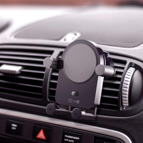 小度语音车载支架上线 可无线充电/智能语音 半价公测期间仅49元