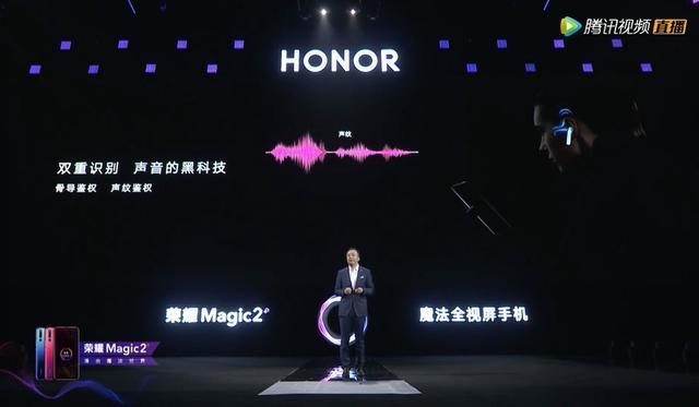 优秀!荣耀Fly  Pods骨声纹识别耳机、新款Watch  Magic系列发布