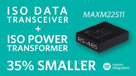 Maxim发布尺寸最小的高效率隔离型RS-485模块 助力工业4.0