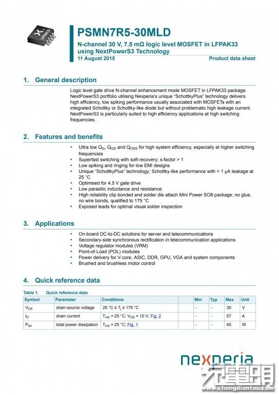 拆解报告:华为无线充电器(15W无线快充版)CP60
