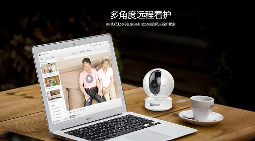 萤石网络:用智能科技守护老人居家养老安全