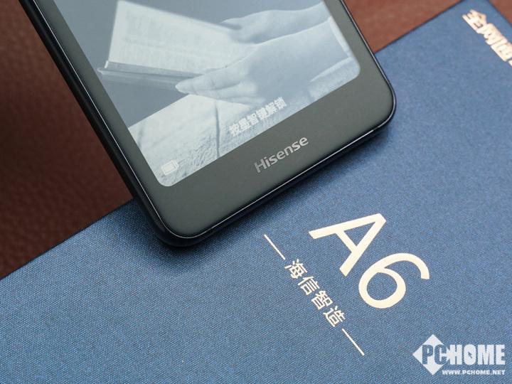 海信双屏手机A6评测:夜读护眼神器