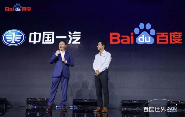 李彦宏:要让AI惠及每一个人