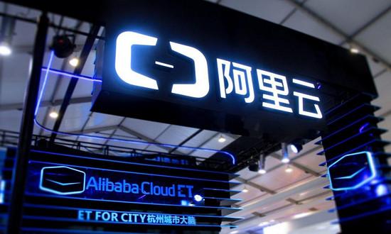 阿里云半年营收破百亿元持续扩大亚洲市场领先优势