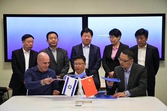 Mobileye携手北太智能,助力北京公交提升安全和智能化水平
