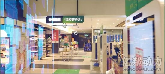 传统零售老将天虹的的数字化奇袭