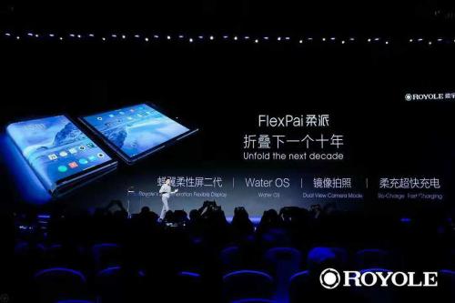 创新永不止步!柔宇科技告诉你什么是可折叠柔性屏手机