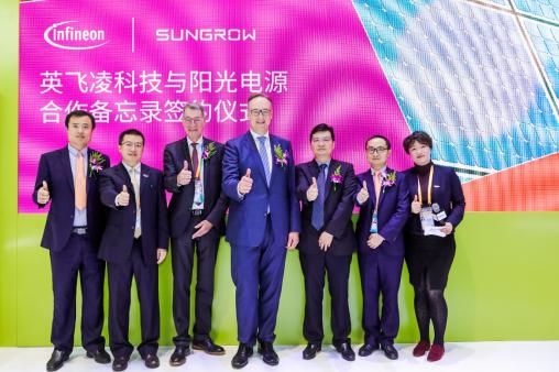 英飞凌携手阳光电源,助力中国企业领跑清洁能源发展
