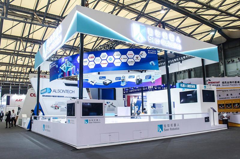 仙知机器人闪耀2018亚洲物流展