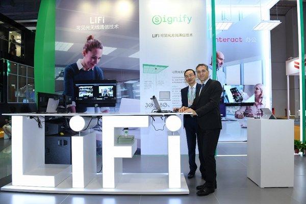 昕诺飞参加进博会 LiFi技术首次亮相中国