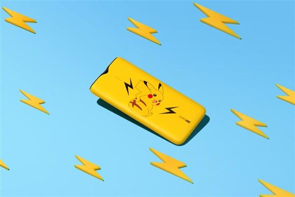 OPPO皮卡丘定制版超级闪充移动电源发布:10000mAh 399元