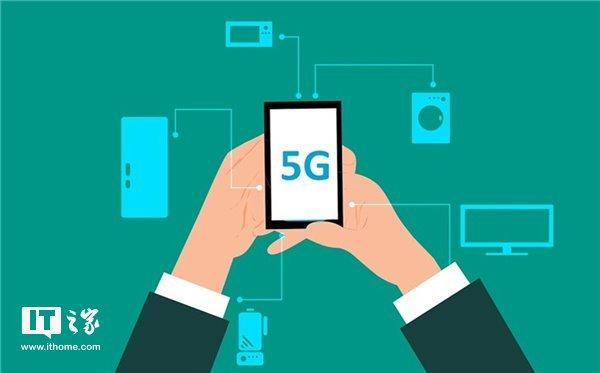 高通联手三星/HTC/索尼/LG/Moto 5G手机很快到来
