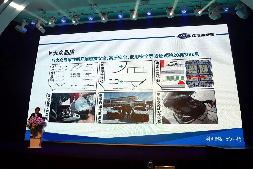 """注入""""大众基因""""的iEV7S 给我们展示了不一样的江淮新能源"""