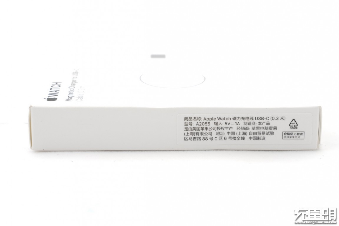 拆解报告:Apple Watch 磁力充电线 USB-C (0.3 米) A2055