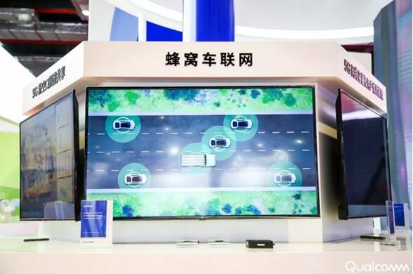 5G时代无人驾驶梦想照进现实,高通C-V2X车联网成果登陆进博会