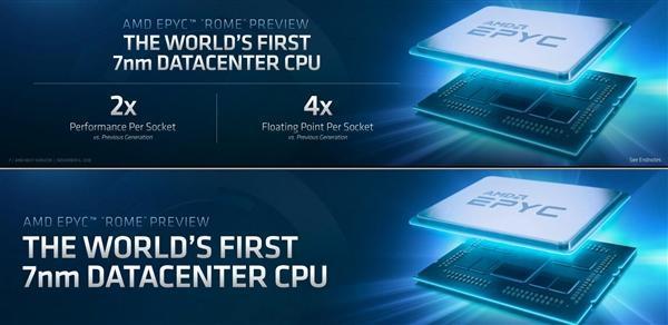 全球首款7nm GPU和CPU同时发布,AMD要逆天!
