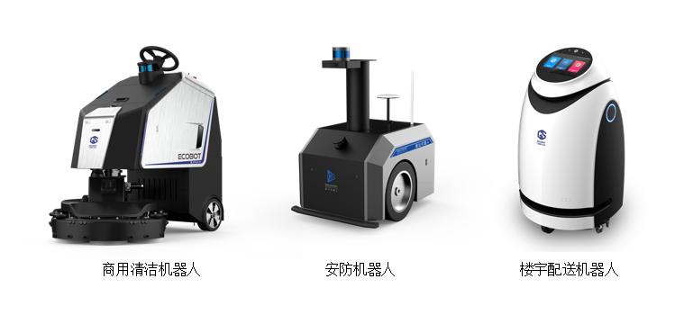 高仙首款无人驾驶环卫车即将发布