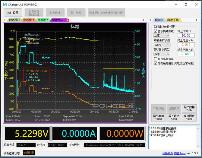 荣耀Magic2充电及续航体验:40W看得见的快充