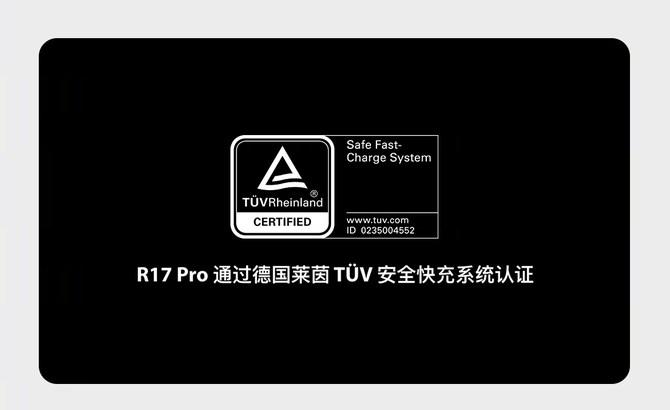 OPPO R17 Pro超级闪充实测:35分钟充满 完全告别续航焦虑