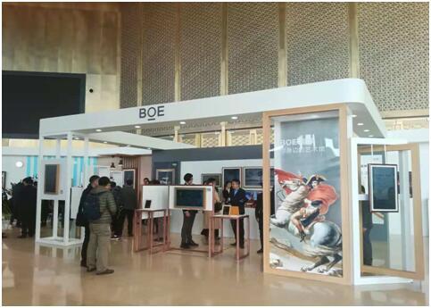 """康得新亮相BOE全球创新伙伴大会 构筑智能显示""""3D新时代"""""""