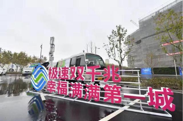 """中国移动成功打通首个5G和宽带""""双千兆""""视频通话"""