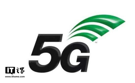 中国移动:2019年上半年推出5G智能手机
