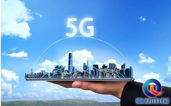 中国互联网发展报告2018:5G研发进入全球领先梯队