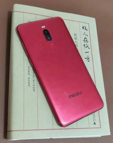 魅族Note8评测总结:2018最佳千元机