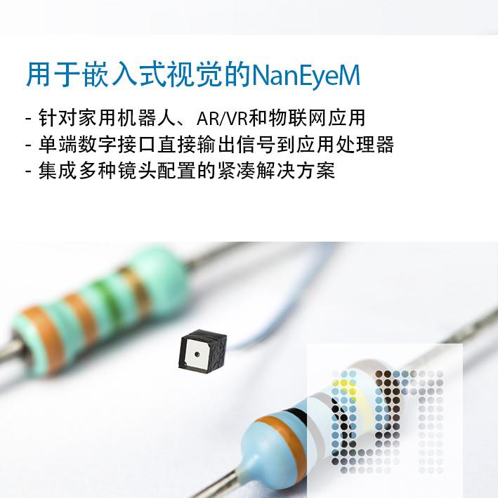 ams推出新款低功率微型摄像头模组:NanEyeM