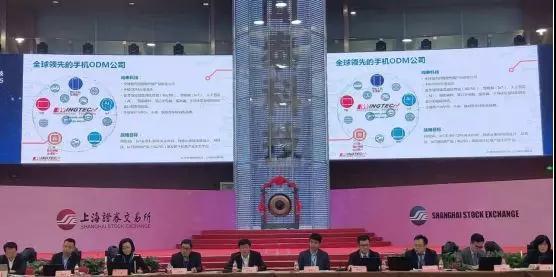 强强联合布局未来:闻泰科技264亿收购安世半导体
